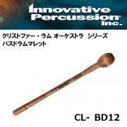イノベイティブ・パーカッション : コンサート バスドラムマレット クリストファー・ラム オーケストラシリーズ CL-BD12(ペア)