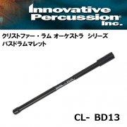 イノベイティブ・パーカッション : コンサート バスドラムマレット クリストファー・ラム オーケストラシリーズ CL-BD13(ペア)