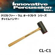 イノベイティブ・パーカッション : コンサート チャイムハンマー クリストファー・ラム オーケストラシリーズ CL-C1 ラージ