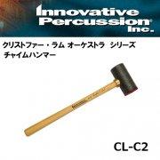 イノベイティブ・パーカッション : コンサート チャイムハンマー クリストファー・ラム オーケストラシリーズ CL-C2 ミディアム