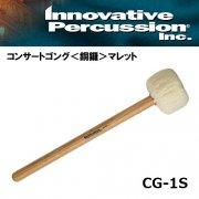 イノベイティブ・パーカッション : コンサート ゴングマレット CG-1S ソフト/ラージヘッド