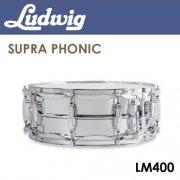 ラディック : スープラフォニック スネアドラム 【LM400】
