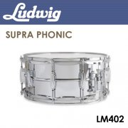 ラディック : スープラフォニック スネアドラム 【LM402】