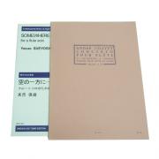 【続!楽譜 Pickup Sale祭り-訳アリまとめ特価品!】フルートいろいろセット�