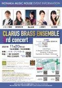 2021年11月20日(土)CLARUS BRASS ENSEMBLE  3rd concert