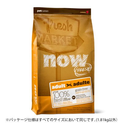 NOW FRESH/Grain Free アダルト