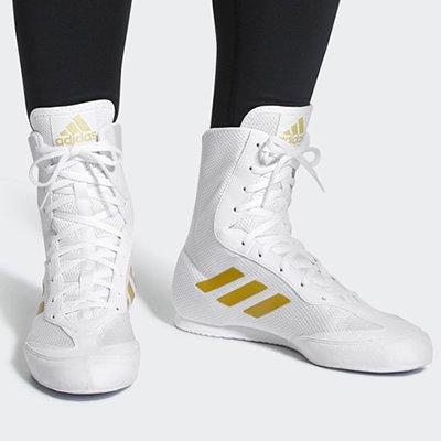 アディダス adidas Box Hog 2 プラス ボクシングシューズ  (ホワイト・ゴールド)