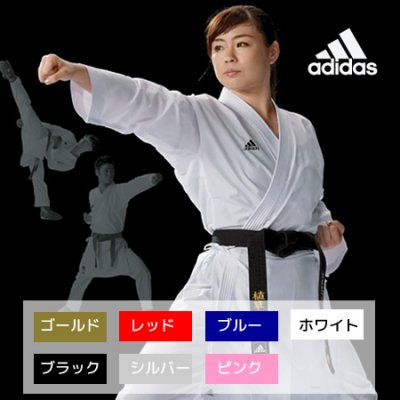 色を自由に選べる!! adidas ロゴ(アディライト空手衣用)