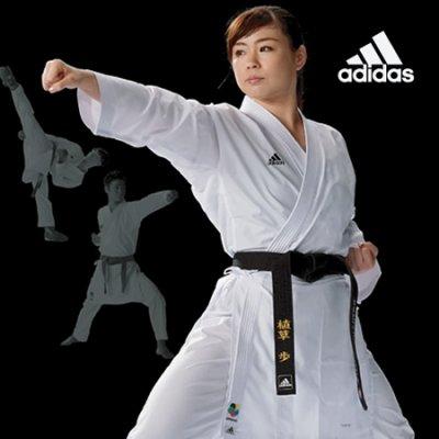 アディダス adidas 空手衣 アディライト (WKF公認) 世界最軽量 JAPANモデル ロゴあり(7色)! スリムフィット