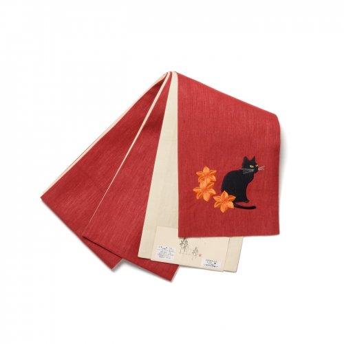 麻100% 半幅帯 黒猫刺繍 赤のサムネイル画像