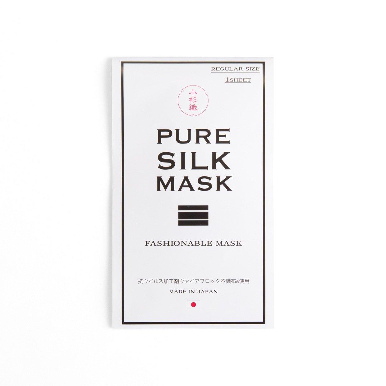 「絹マスク PURE SILK MASK 小杉織」の商品画像
