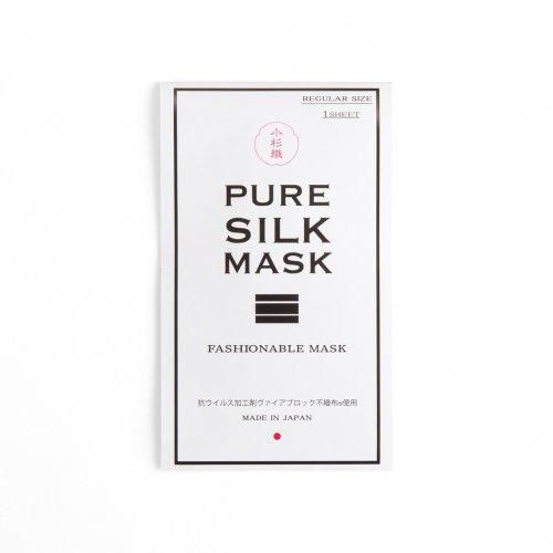 絹マスク PURE SILK MASK 小杉織 日本製のサムネイル画像
