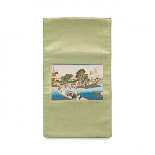 袋帯●東海道五十三次 川崎宿のサムネイル画像
