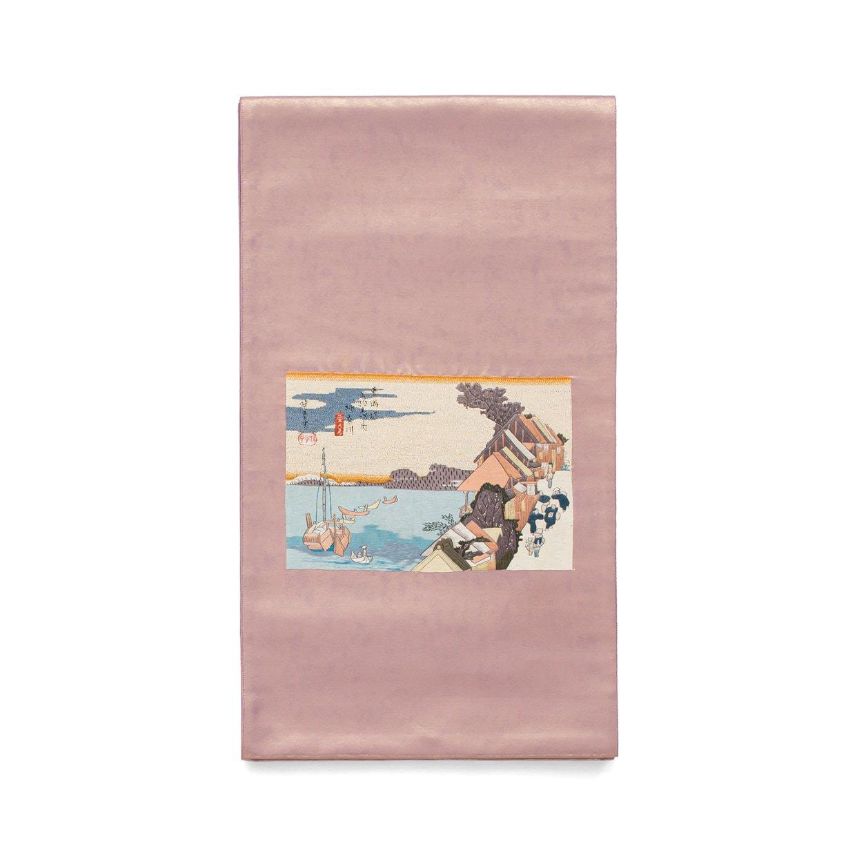 「袋帯●東海道五十三次 神奈川宿」の商品画像