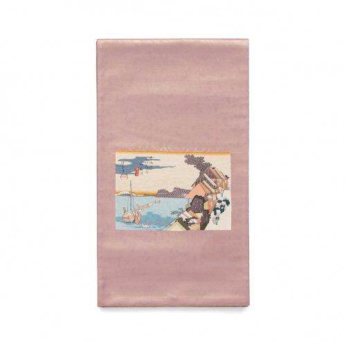 袋帯●東海道五十三次 神奈川宿のサムネイル画像