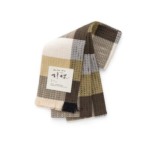 宝来織 四寸帯 ブラウンの格子のサムネイル画像