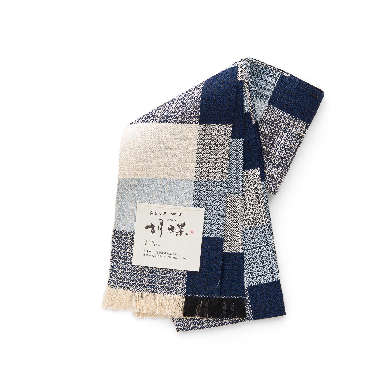 「宝来織 四寸帯 ネイビーの格子」の商品画像