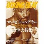 BOXING BEAT(ボクシング・ビート)2021年5月号