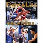 Fight&Life(ファイト&ライフ) Vol.85
