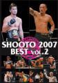 修斗 2007 BEST vol.2