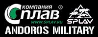 ロシア軍装品メーカーSPLAV(スプラフ)日本正規代理店
