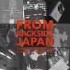 V.A.「フロム・バックサイド・ジャパン:アンダーグラウンド・ミュージック・シーン・イン新潟 1980's-90's」(SSZ-4000)