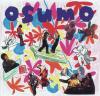 音遊びの会「osumo サウンドレスラー」(OTODVD001)DVD