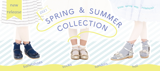 Spring & Summer collection2021