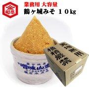 会津高砂屋 鶴ヶ城みそ10kg(粒みそ) 会津味噌 美味しい味噌 国産米 発酵食で健康食 大容量でお買い得