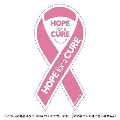 乳がん早期発見啓発ピンクリボンステッカー