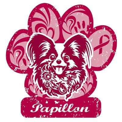 パウリボン<HAPPY DOG> パピヨン