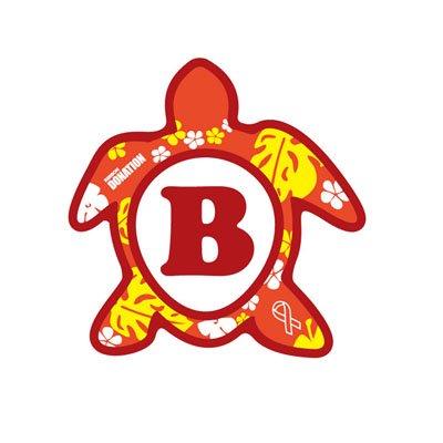 ホヌ型リボンマグネット(S-size) アルファベットモデル B