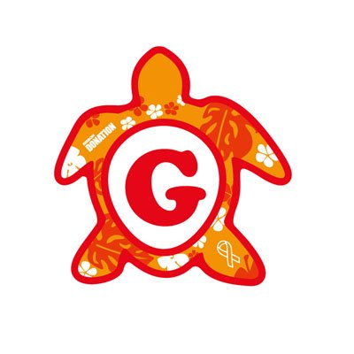ホヌ型リボンマグネット(S-size) アルファベットモデル G