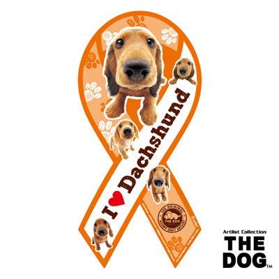 リボンマグネット THE DOG(ザ・ドッグ)ダックスフンド・ブラウン