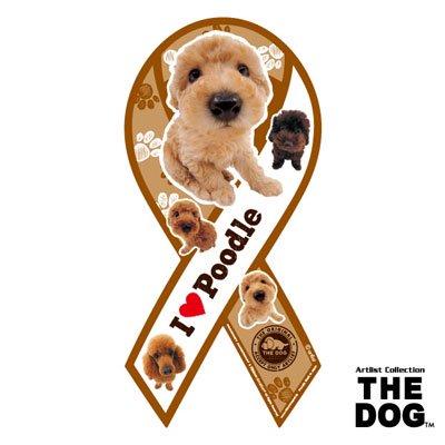 リボンマグネット THE DOG(ザ・ドッグ)プードル ブラウン