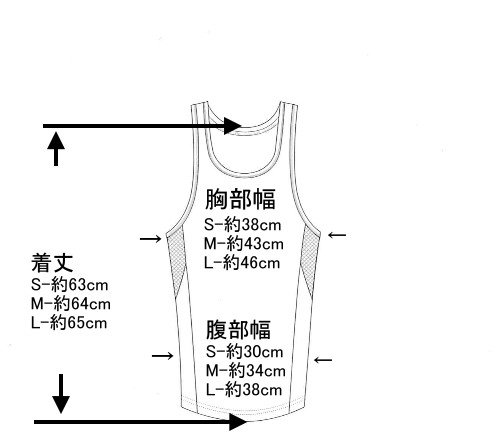 カルバンクライン Calvin Klein Core Sculpt Compression Tank_商品説明3