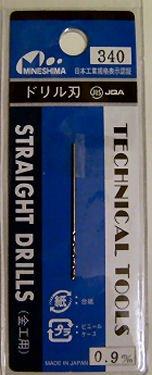 ドリル刃1本入り0.9mm
