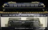 EF66 (後期型 ・ ひさし付)