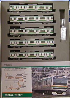 JR E231-1000系近郊電車東海道線基本セットB