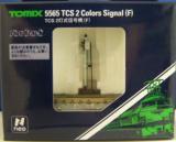 TCS2灯式信号機
