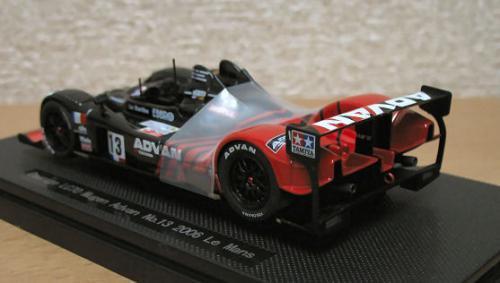 クラージュ 無限 LC70 LM2006 #13