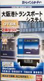 大阪港トランスポートシステムOTS系