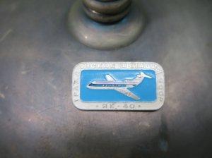 ソビエト スクエア型飛行機のブローチ 水色(S8480-5)