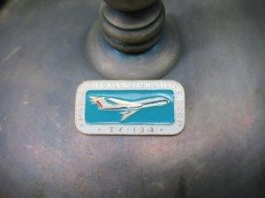 ソビエト スクエア型飛行機のブローチ 緑っぽい青(S8480-6)