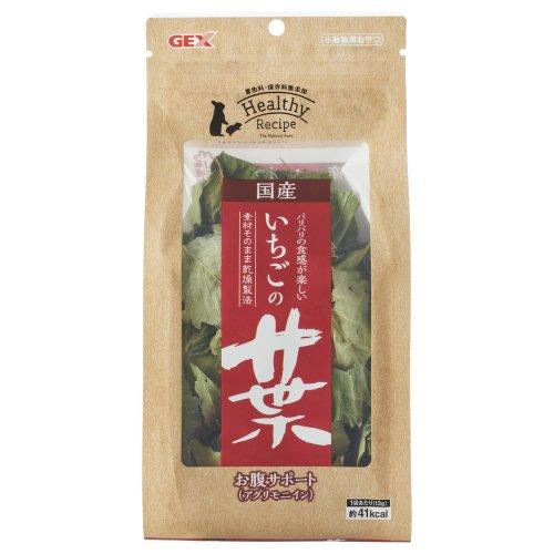 GEX ヘルシーレシピ 国産いちごの葉
