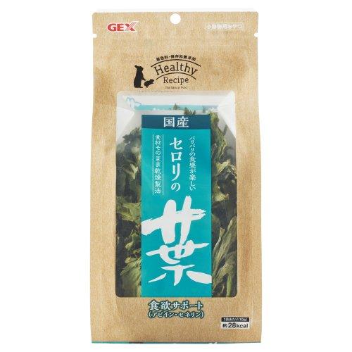 GEX ヘルシーレシピ 国産セロリの葉