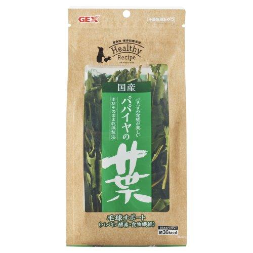 GEX ヘルシーレシピ 国産パパイヤの葉