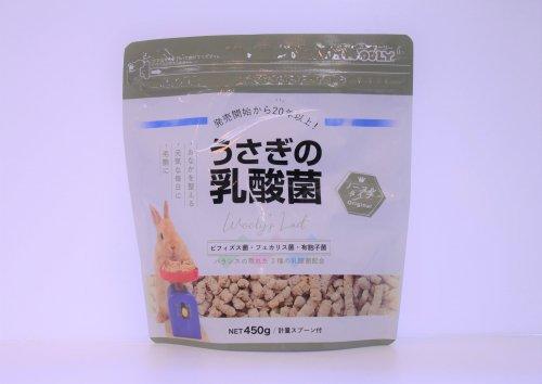 うさぎの乳酸菌 450g      ☆お得サイズ☆