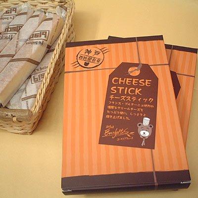 チーズスティック5本入