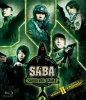 SABA SURVIVAL GAME SEASON� Ultimate Blu-ray